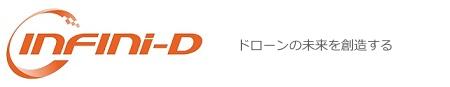 株式会社 Infini-D